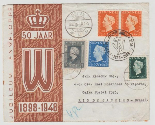 Dutch East Indies Wilhelmina Jubilee 1948