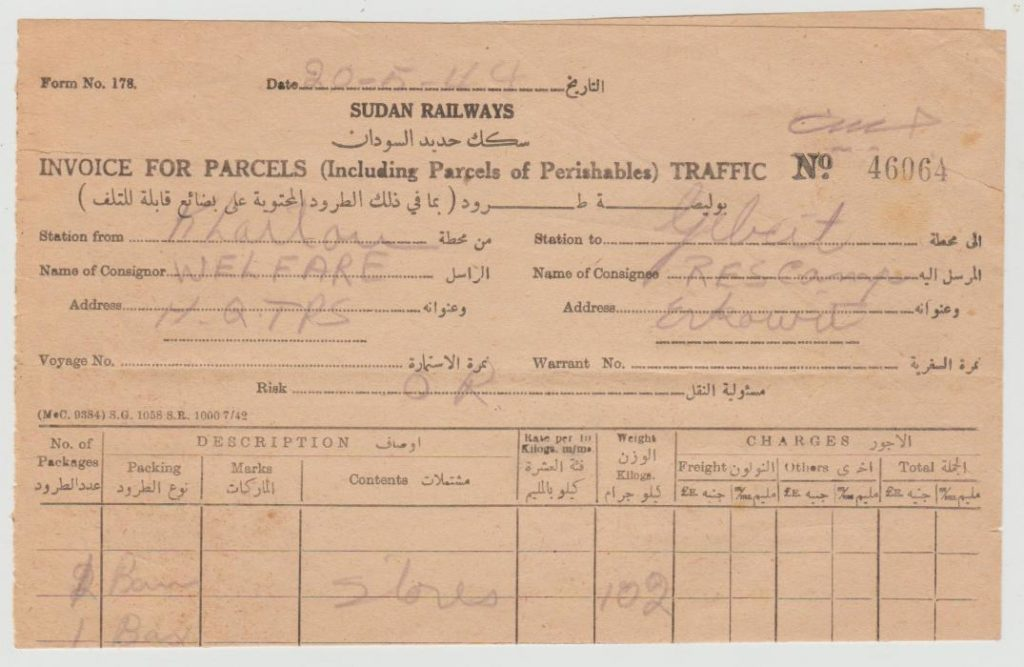 Sudan Railways Parcels Invoice 1944