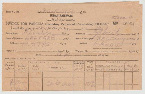 Sudan Railways Parcels Invoice 1944