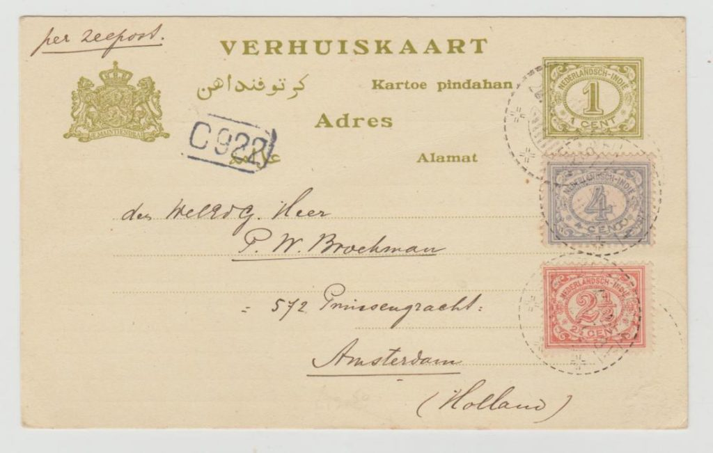 Dutch East Indies Change of Address card 1925