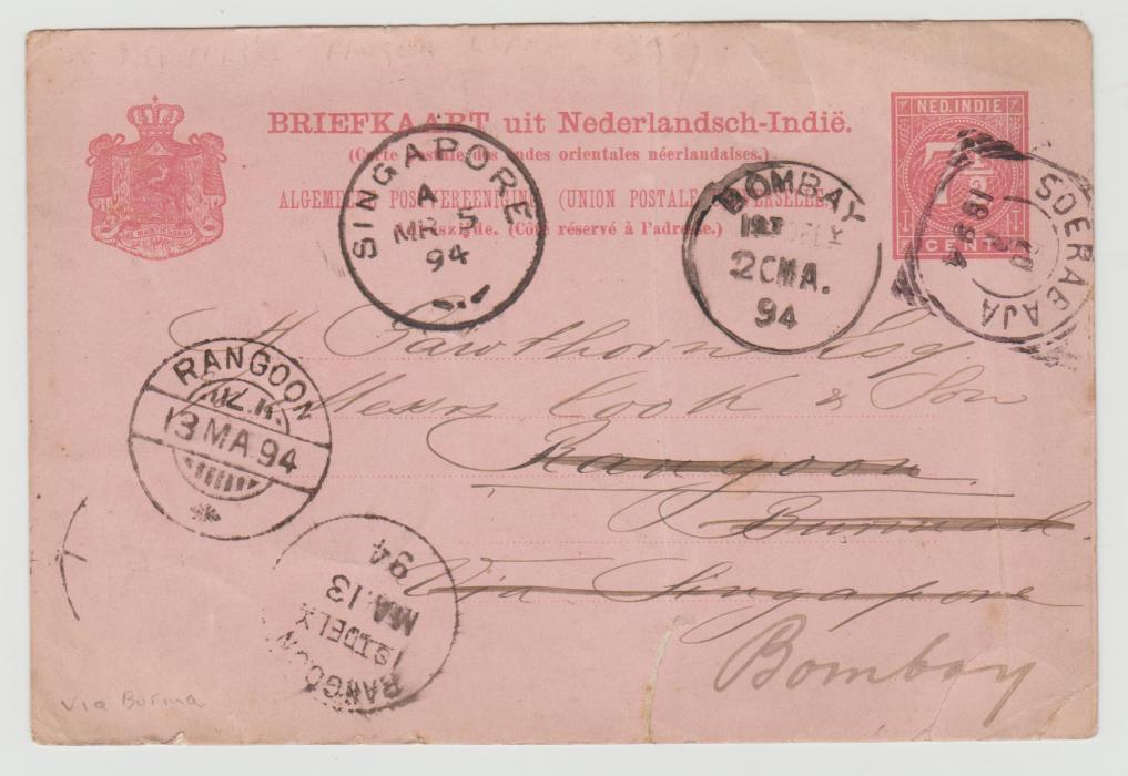Dutch East Indies PS card to Bombay