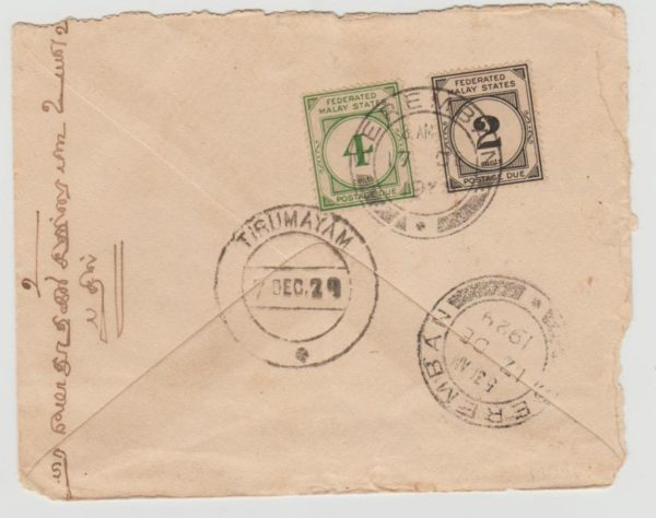 Malaya Postage Due 1929