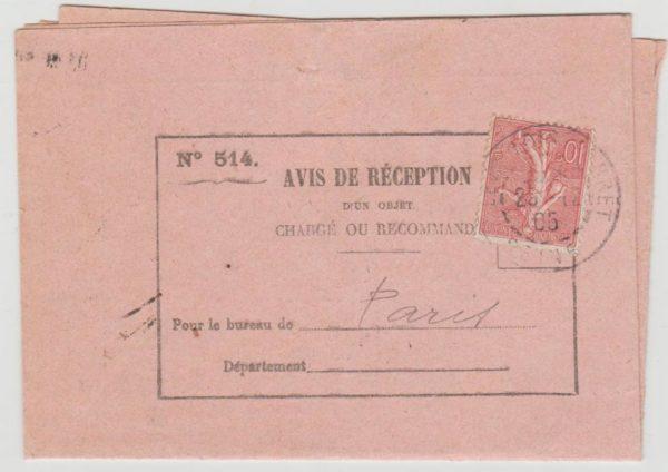 France Avis de Réception 1908