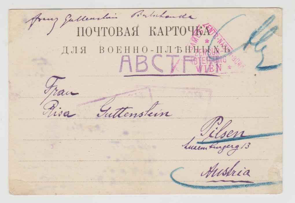 Austrian POW in Russian Camp