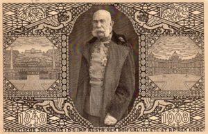 AUSTRIA: 1908 FRANZ JOSEF JUBILEE POSTAL STATIONERY.