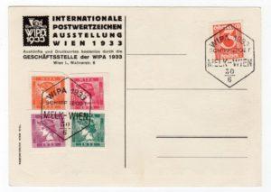 AUSTRIA: 2 x 1933 WIPA EXHIBITION POSTCARDS.