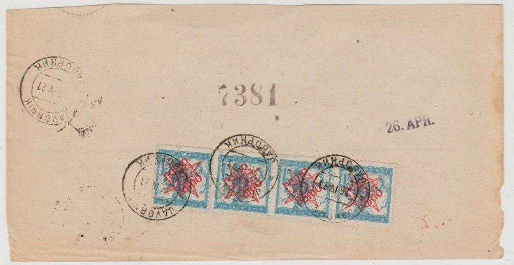 Yugoslavia (Slovenia) postal cheque 1921