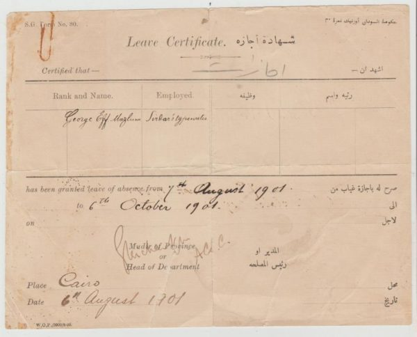 Egypt leave certificate 1901