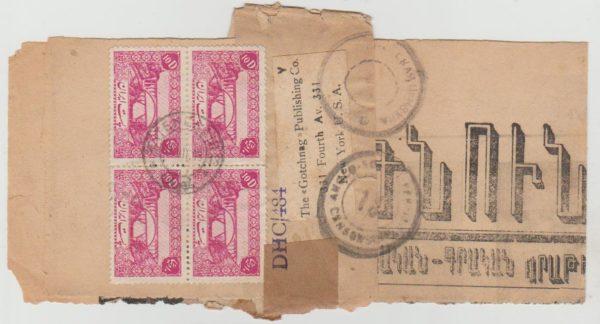 Persia Newspaper wrapper to USA 1943
