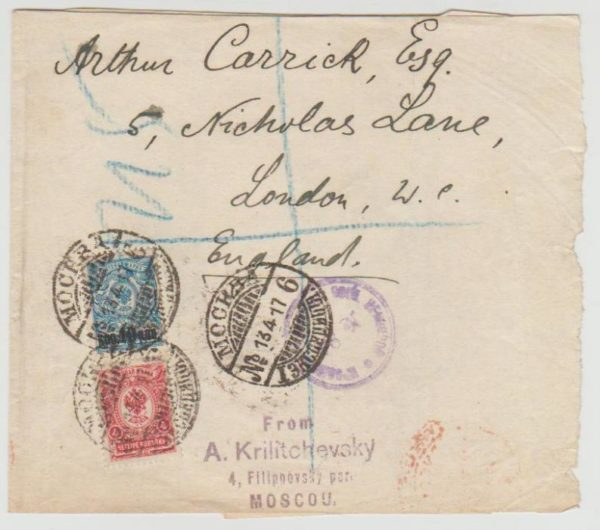 Moscow to London 1917 registered