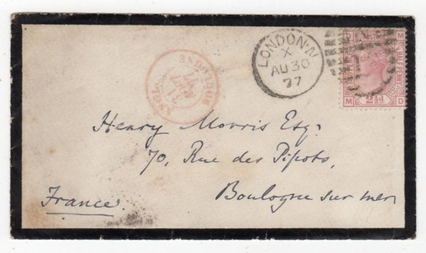 GB - LONDON: 1877 COVER TO FRANCE.