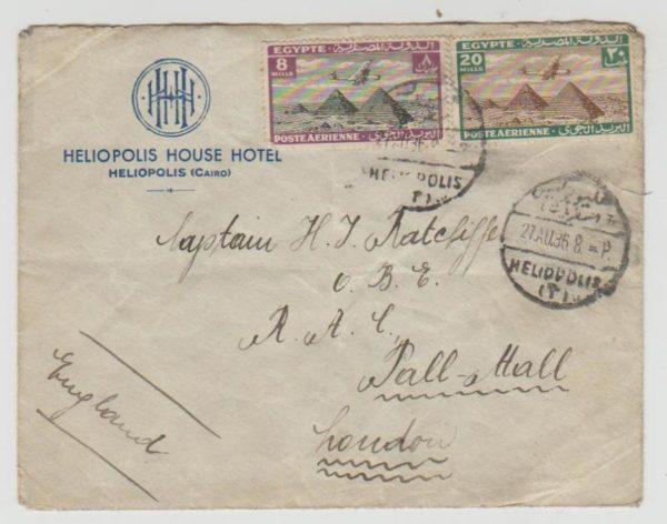 Egypt Hotel Post 1956