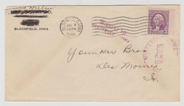 US missent mail