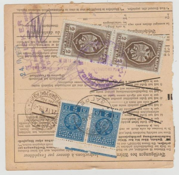 Yugoslavia Parcel Card 1939