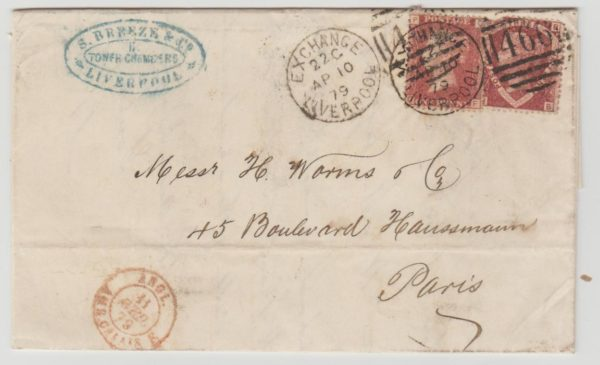 GB SG52 1½ on cover 1879