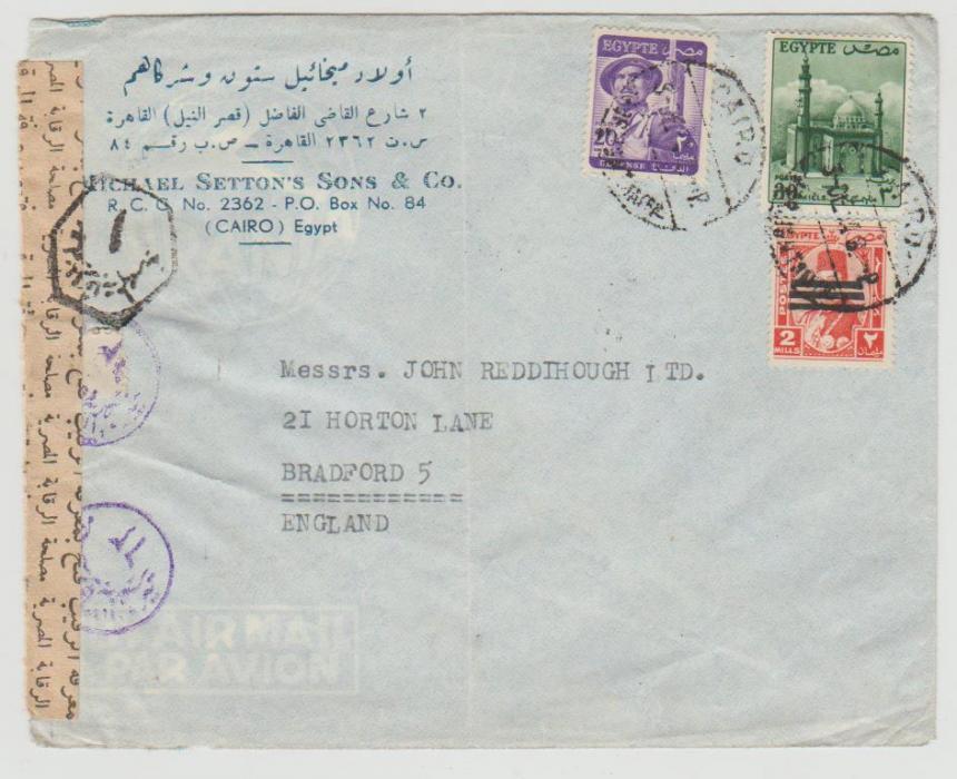 Egypt 1954 to Bradford