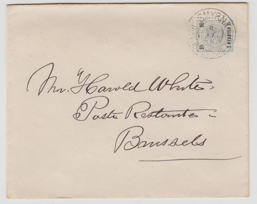 Austrian Levant Smyrna to Brussels 1898