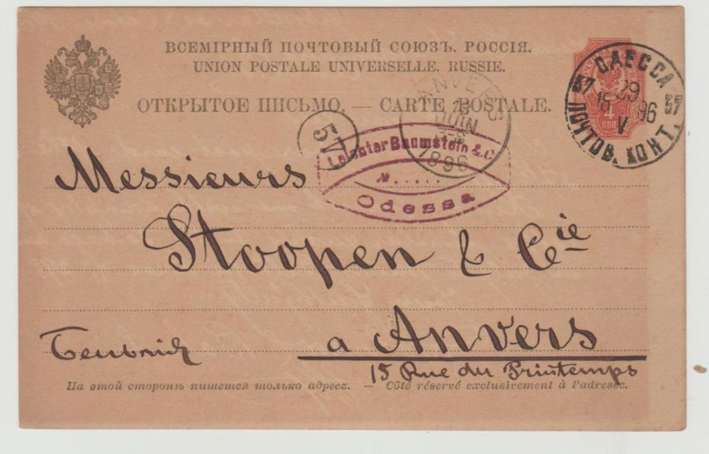Russian postal card Odessa to Belgium 1896