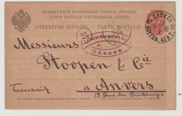 Russian postal card Odessa to Belgium 1896