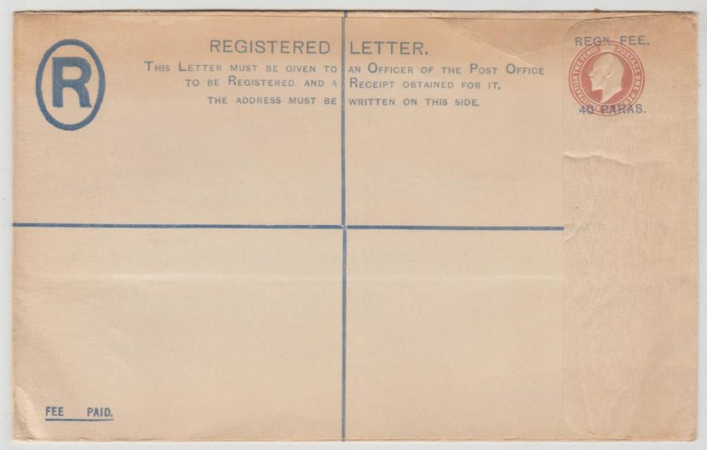 British Levant 40 paras registered envelope unused