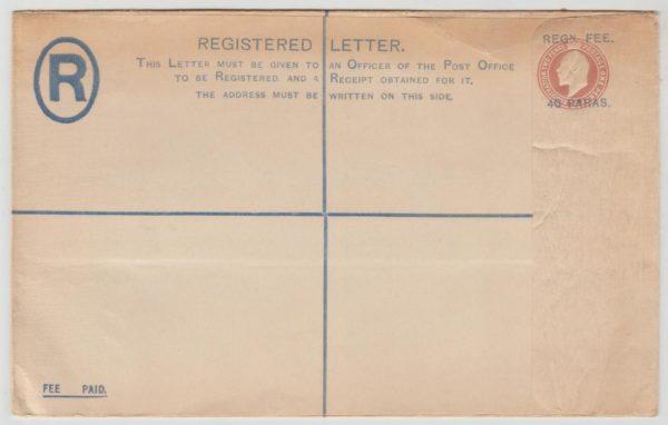 British Levant 40 paras registered envelope unused