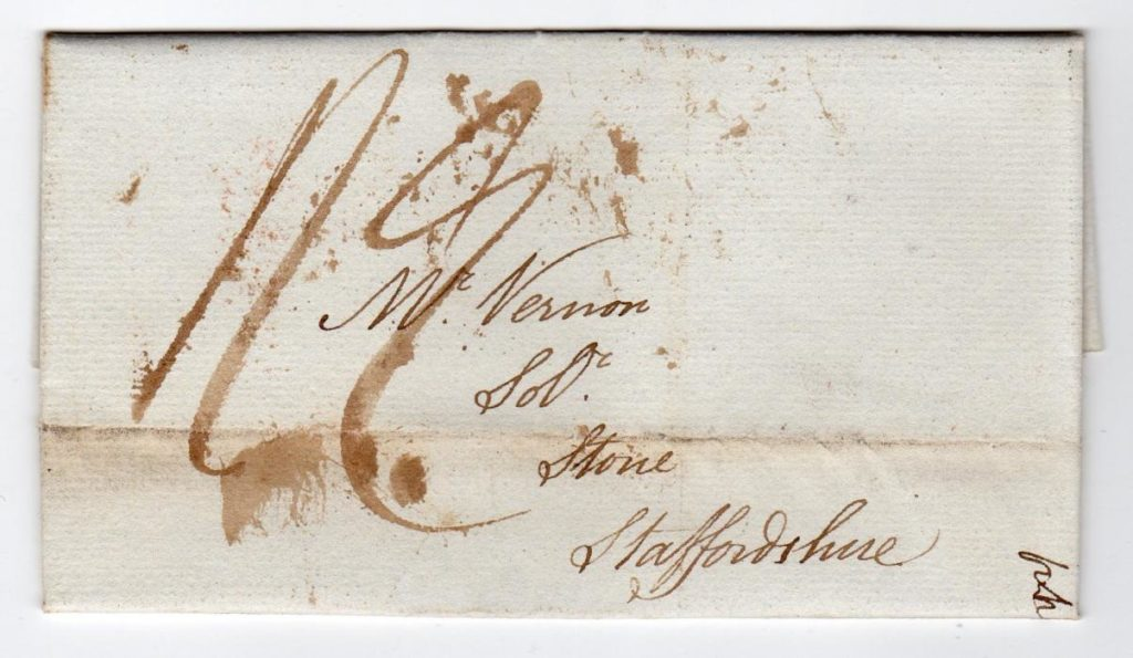 GB - BIRMINGHAM: 1826 ENTIRE LETTER WITH TOO LATE MARK.