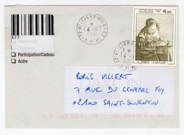 FRANCE: 2011 COVER USING ILLEGAL STAMP.