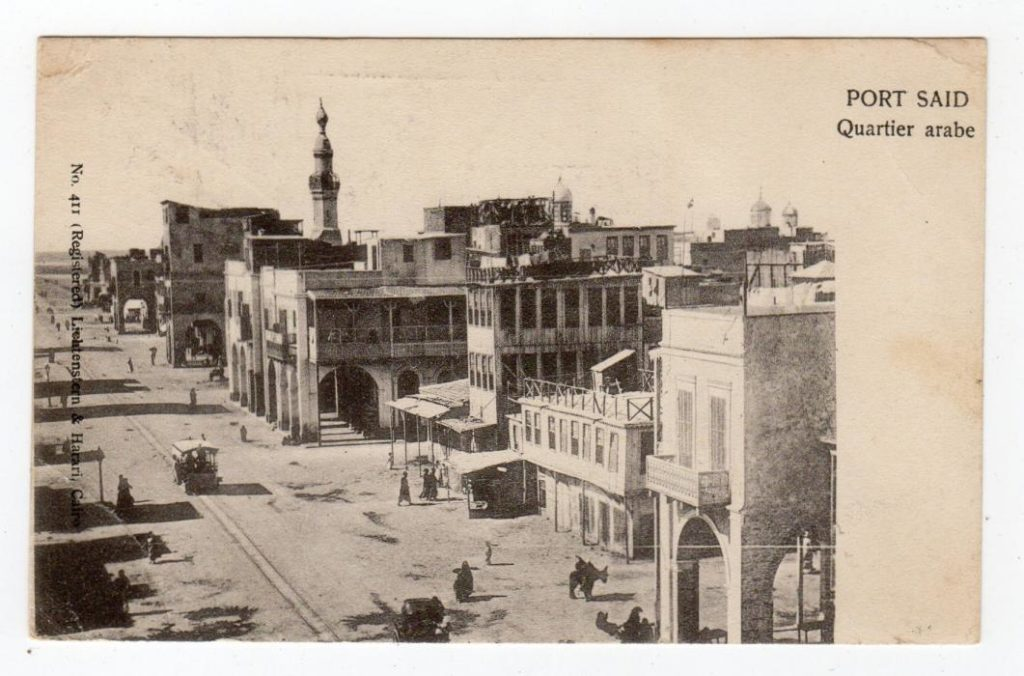 ADEN: 1905 PICTURE POSTCARD TO ENGLAND WITH PAQUEBOT MARK.