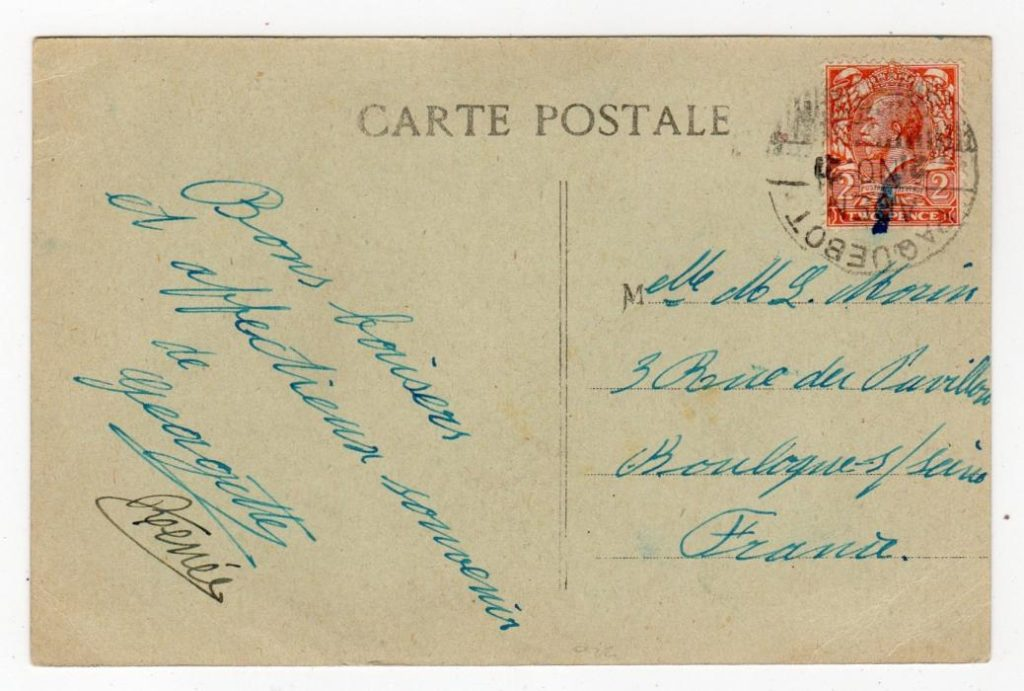 ADEN: 1921 PICTURE POSTCARD WITH PAQUEBOT MARK.