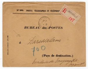 FRANCE: 1934 OFFICIAL REGISTERED COVER TO TANGANYIKA.