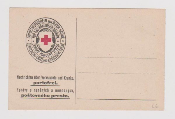 CZECHOSLOVAKIA RED CROSS CARD C1916
