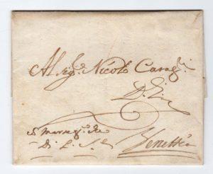 SALONICA: 1711 PRE-STAMP MARITIME ENTIRE.
