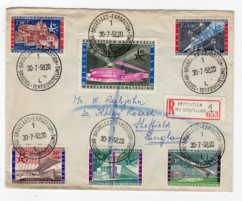BELGIUM: 1958 REGISTERED EXPOSITION COVER
