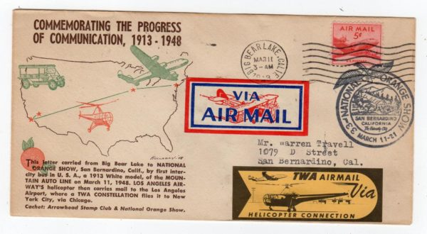 USA: 1948 COMMEMORATIVE AIRMAIL COVER PARTLY VIA HELICOPTER WITH RED CROSS SLOGAN PMKS ON REVERSE