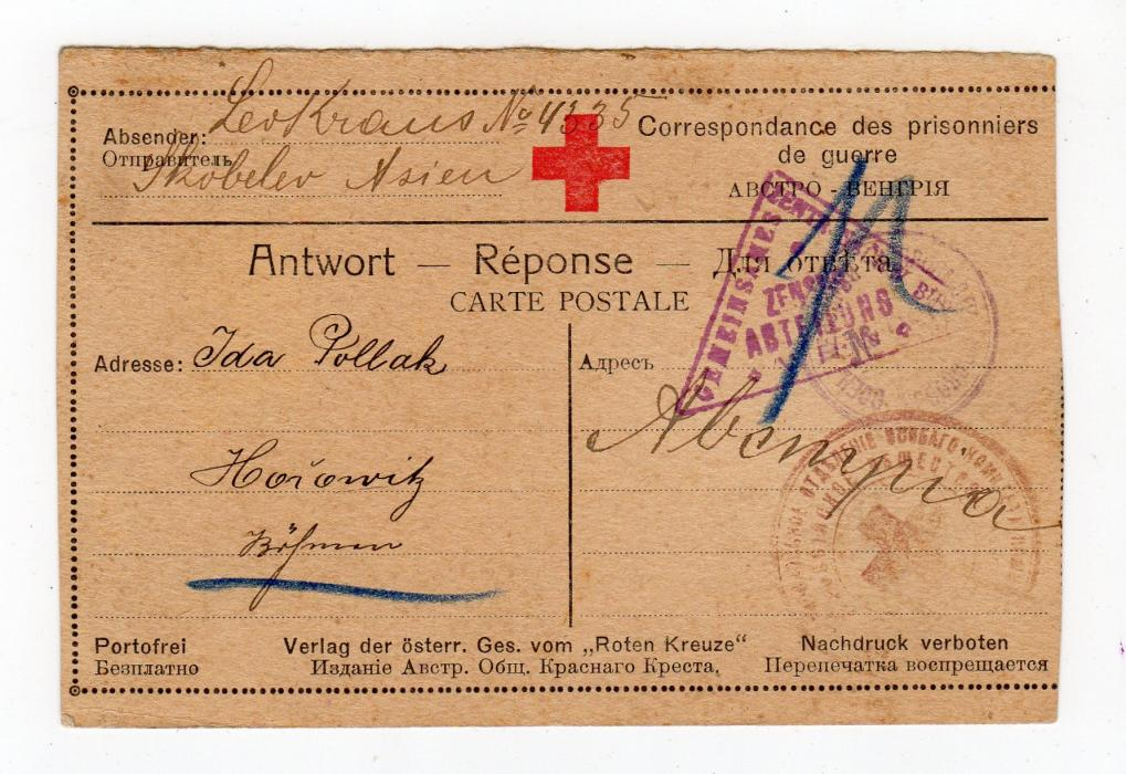 AUSTRO-HUNGARY: 1916 REPLY-HALF RED CROSS POW POSTCARD.
