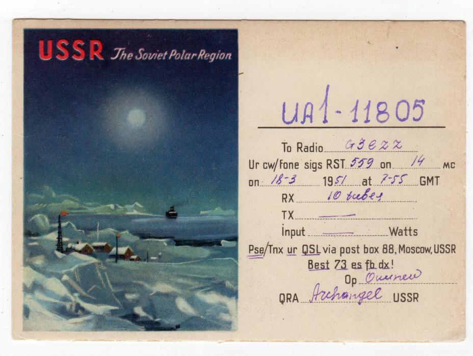 USSR: 1951 RADIO HAM CARD FROM THE SOVIET POLAR REGION.