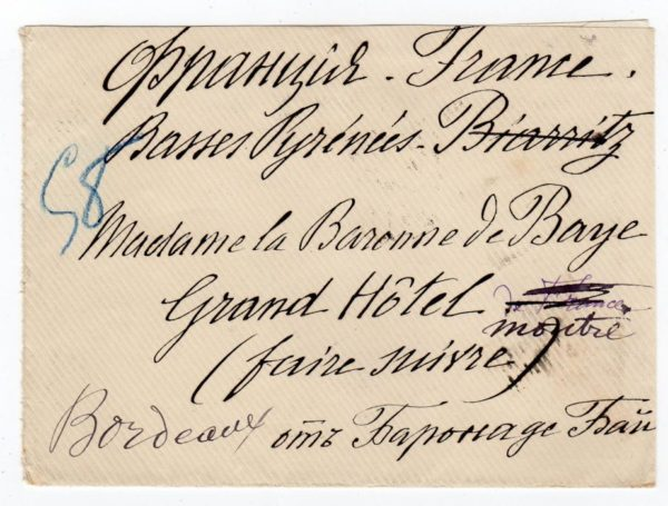 RUSSIA: 1915 CENSORED COVER TO FRANCE.