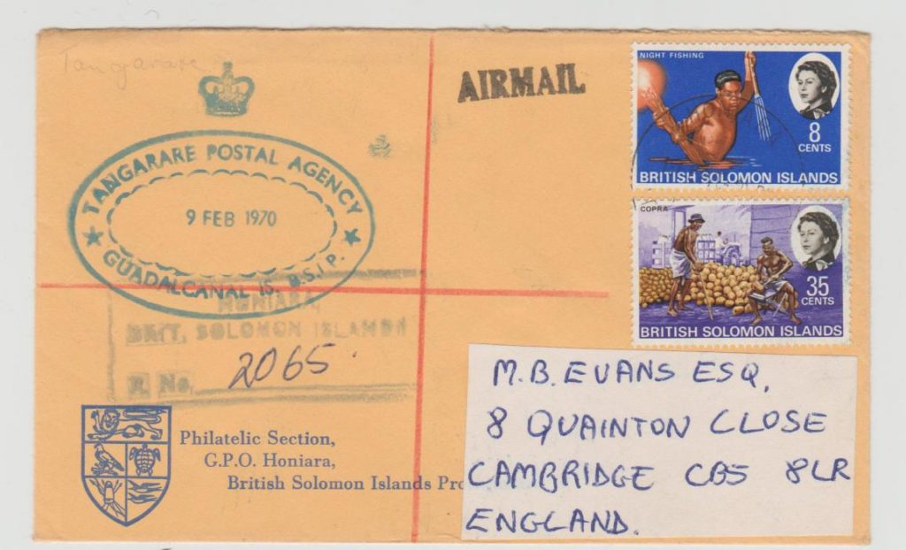 SOLOMON ISLANDS POSTAL AGENCY GUADALCANAL TO CAMBRIDGE 1970
