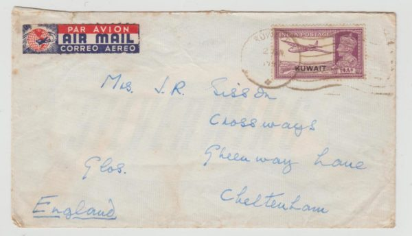 KUWAIT COMMERCIAL AIRMAIL LETTER TO ENGLAND 1947