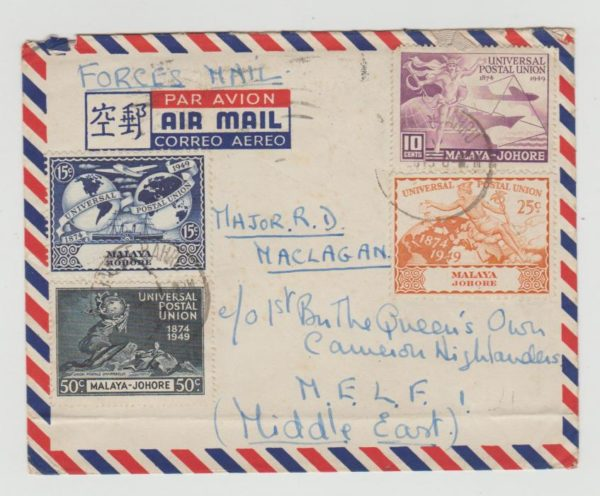 MALAYA JOHORE UPU SET ON FORCES COVER TO MELF 1949