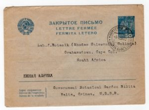 USSR: 1938 POSTAL STATIONERY TO SOUTH AFRICA.