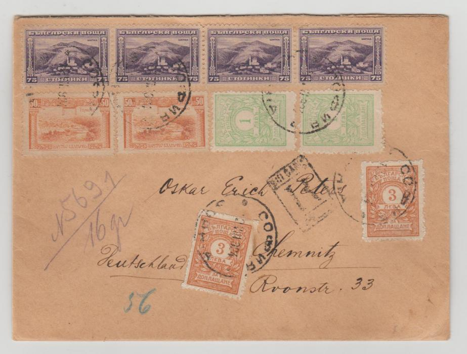 BULGARIA MULTI-FRANKING WITH USE OF POSTAGE DUES 1924
