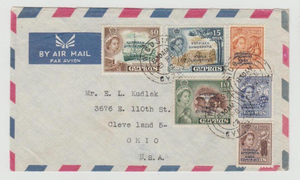 CYPRUS REPUBLIC ISSUE 1962 TO OHIO