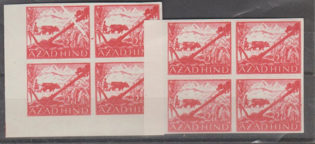 AZAD HIND PROPAGANDA STAMPS BLOCKS OF 4 FORGERIES