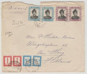 BRUNEI LARGE ENVELOPE WITH DUTCH POSTAGE DUES 1955