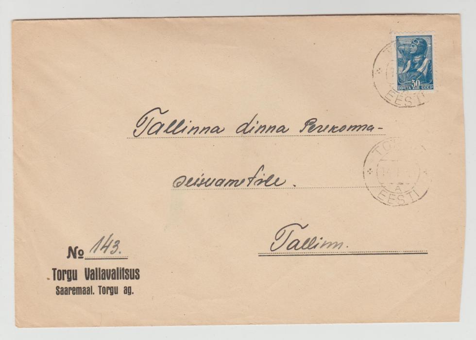 RUSSIAN STAMP USED IN ESTONIA JANUARY 1941