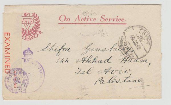 EGYPT TO TEL AVIV 1942 CENSORED