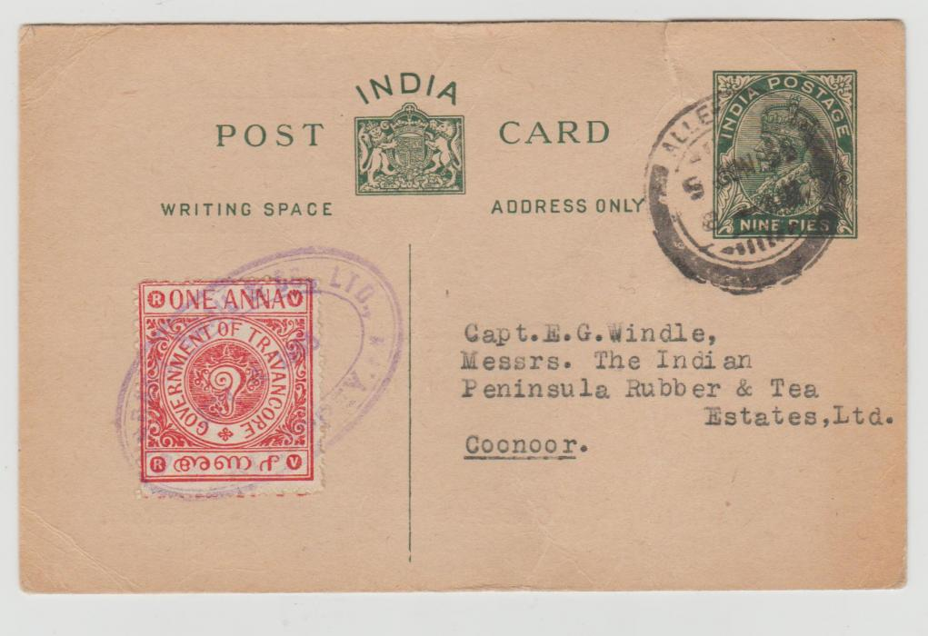 INDIA MIXED FRANKING WITH TRAVANCORE REVENUE STAMP 1935
