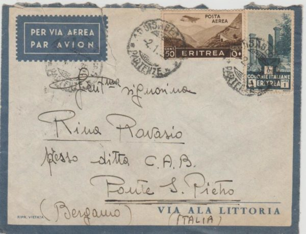 Abyssinia Italian Occupation January 1939 with use of Eritrea stamps