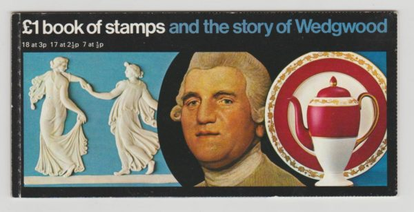 GB £1 Wedgwood booklet
